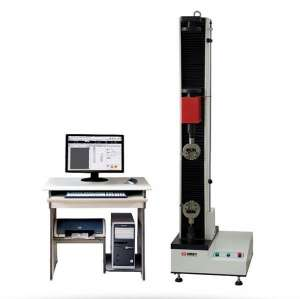 1000N微机控制电子万能试验机